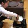 モンゴル名物、ソルティーな「真っ白ミルクティー」のつくりかた。