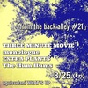 次回THREE MINUTE MOVIE 0825(金)@鶯谷What's up