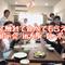 主催者&参加者全員で作り上げた笑える幸せな空間【大阪食事会レポ】