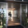 ホテルで年末年始、シェラトングランドホテル広島の大晦日とお正月
