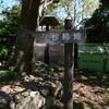 休艦日その37 仙崎砲台跡(つつじ仙崎自然公園)(大分県佐伯市)  ———— 2017年 4月23日