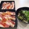 じゅうじゅうカルビの平日限定焼肉丼Wサイズで黒カレーも食べ放題!