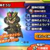 【星ドラ】闘神(とうじん)装備ふくびきガチャ、新武器[闘神の短剣]が登場!