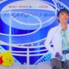 羽生結弦とプーさんとソーシャルディスタンス【全日本フィギュア】