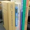 名古屋市緑区出張買取 英語関係書籍