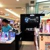 台北のSOGOで電気シェーバー(ブラウン)の替刃が買える!