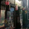 インスタントラーメン甲子園居酒屋さくらの 比内地鶏白湯ラーメン味噌味