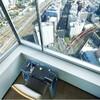 鉄系にはたまらない、運転台付き「プレミアムトレインルーム」@小田急ホテルセンチュリーサザンタワー