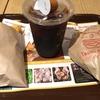 正式オープンした鳥貴族のトリキバーガーで【焼鳥バーガー 〜てりやき〜】のポテトMセットを頼んでみた。プレオープンとの違いも紹介!