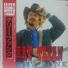 摩訶レコード:GREAT TEXAN