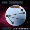 SpaceChem 第5の星シクタールへ到着