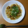 生活と料理: オリジナル具沢山のミートソーススパゲッティ