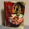唐辛子の辛味にニンニクの旨味『旨辛鍋の素』【KALDI】