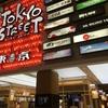 海外に長くいる海外ロングステイで、日本食をおすすめする理由