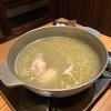 福岡のおすすめ水炊き専門店 橙(だいだい)