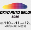 東京オートサロン2020 東京国際カスタムカーコンテスト受賞車両発表
