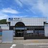 8/7 紀勢本線を南へ&阪和線駅めぐり