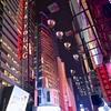 ニューヨーク最後の夜はタイムズスクエア!インフルエンザにかかってしまった。