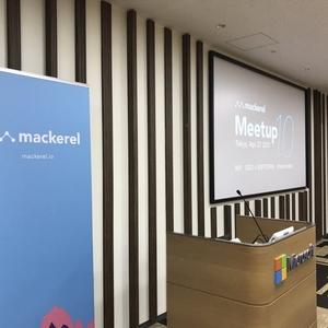 「Mackerel Meetup #10」を開催しました