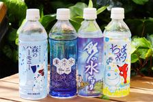 一都三県・いちばん水道水がおいしいのはどこ!?社内で呑み比べてみた!