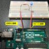 第6回 ArduinoでPWM制御によるLEDの明るさ調整をする