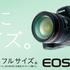 EOS 6D mark2に感じる不安点