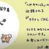 【アニメ】『ゆるキャン△SP サウナとごはんと三輪バイク』【限定公開】