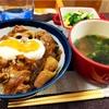 覚えやすい黄金比率で簡単!!美味しい豚丼の作り方!!!