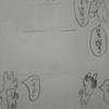 【マンガ】初めての空手大会 形の試合!慣れないとやり方(お作法や礼)を間違えることに!?