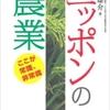 地震と自然災害の大原則。(*^_^*)