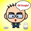 【モッピー】Google Home miniを貰ったうえで、5000円相当のポイントまで貰える案件!!