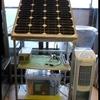 ミニ太陽光発電システム と テンダーさん