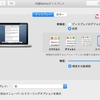 MacBook Air 11 2013 MidユーザがMacBook Pro 13 2015 Earlyに乗り換えた感想