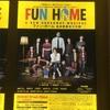 【観劇レポ】ミュージカル『ファン・ホーム』(FUN HOME) @ Theatre Creation, Tokyo《2018.2.17ソワレ》