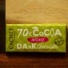 ベルギー輸入もの「CACHET ダークチョコレート 70%」を購入。食べた感想を書きました