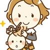 子供の散髪をおうちで簡単に。オススメアイテム3選