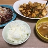 昨日の夜ごはん☆麻婆豆腐&かつおのたたき