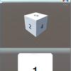 【Unity】CUBEの6面にそれぞれ異なるテクスチャを貼り付ける