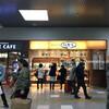 【JR京都駅・構内・構内図】 旅弁当 京都1号 、淡路屋のお弁当「ひっぱりだこ飯」