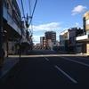 石引町 金沢と金沢らしさを凝縮した街