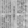 『群系』第39号発刊