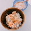 【炊飯器レシピ】入れて炊くだけ!サーモンの炊き込みご飯