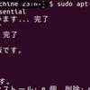 C++ 学習記(1): まずは環境確認整備