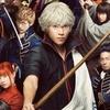 映画『銀魂2 』興行収入の最新は?  推移や前作の売上! 小栗旬、菅田将暉、橋本環奈