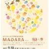 あなたの情報発信はなぜあか抜けないのかーNPOのための情報発信講座「MADARA」をやりますよ!