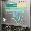 J3第33節 福島vs鳥取