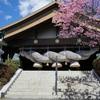 茨城県笠間市パワースポット&テイクアウトグルメ巡り常陸国出雲大社と鳥文のやきとり