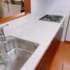 """""""ユアマイスター""""からハウスクリーニングを依頼。キッチン+換気扇+お風呂の3カ所。仕上がりは大満足でした!"""