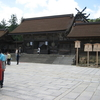 両親が島根に旅行に行ってきました。