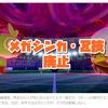 【ポケモン剣盾】メガシンカ、Z技廃止!?なくなるの!??【ポケモンソードシールド】